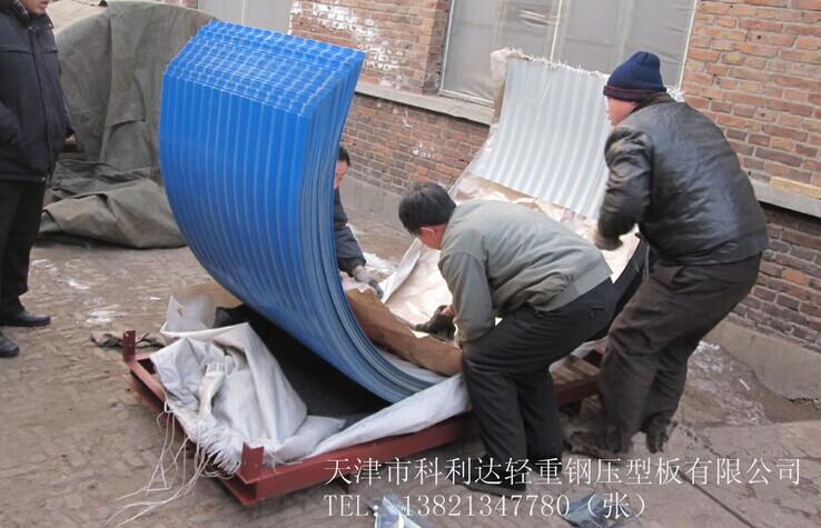 皮带机防雨罩 防尘罩 - 天津钢结构|钢筋桁架楼承板